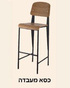 כסא מעבדה2